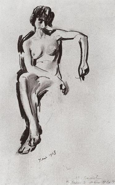 Натурщица (1903 г.)