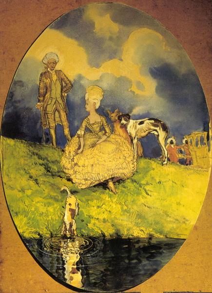 Отдых на прогулке (1896 г.)