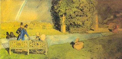 Пастораль (1896 г.)