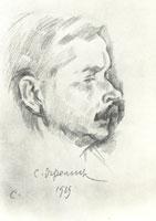 Портрет К.А. Сомова (С.П. Яремич, 1919 г.)
