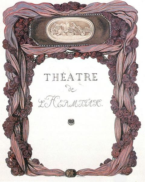 Обложка театральной программы (1900 г.)