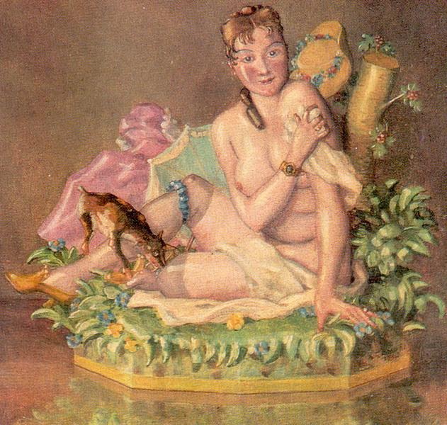 Несуществующий (1923 г.)