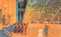 Представление в театре древнегреческого города