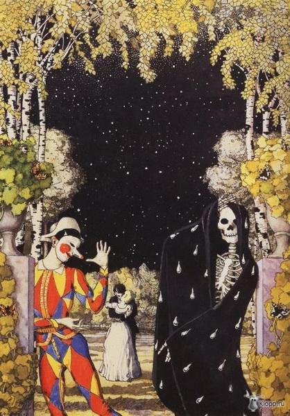 Арлекин и смерть (1907 г.)